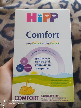 Суміш дитяча, Hipp Comfort