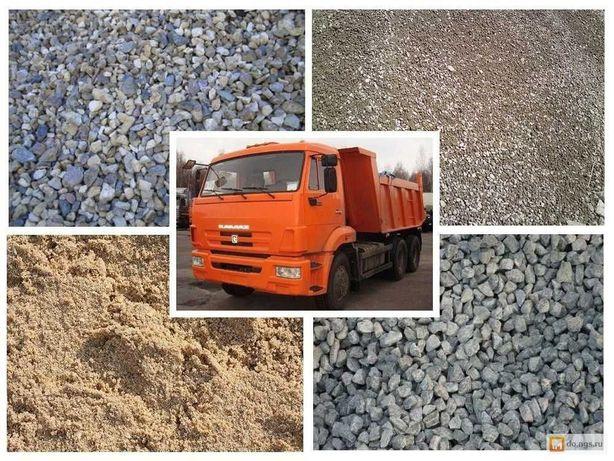 Песок, щебень, отсев, шлак, бут, чернозём, бетон. Доставка.