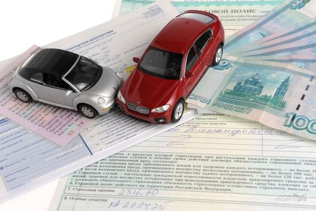 ОСАГО, Автогражданка, Страхование, Зеленая карта, Автострахование
