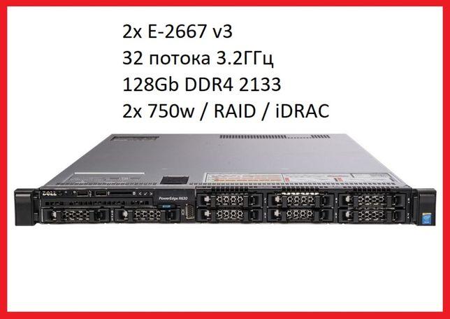 Спец цена! Сервер Dell PowerEdge R630 1U E5-2667 v3 8/16 3.2/2.6 128