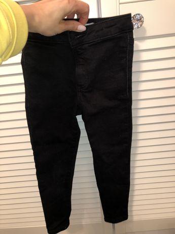 Spodnie rurki Zara 126