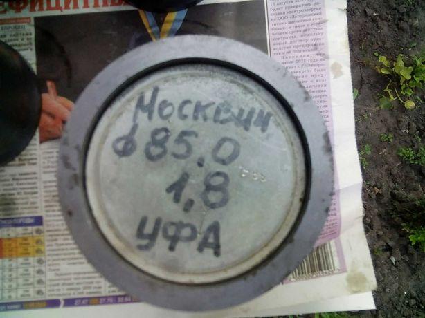 Поршневая группа  Москвич  1,8л  пр-во  Уфа  новая