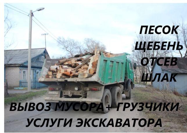 Вывоз и уборка снега экскаватором мусора хлама старой мебели доски