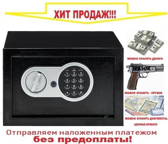НОВИНКА! Качественный сейф с электронным замком 310х200х200мм