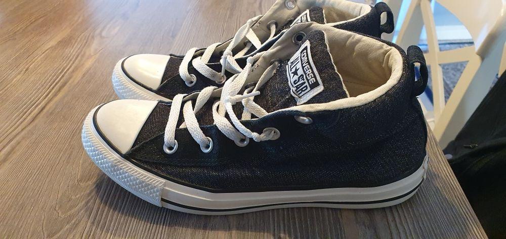 Sprzedam Sneakersy rozm.39 Kunów - image 1