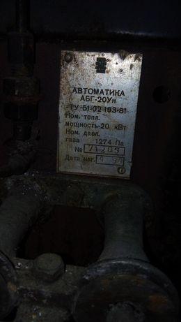 котел газовый КСТ рабочий