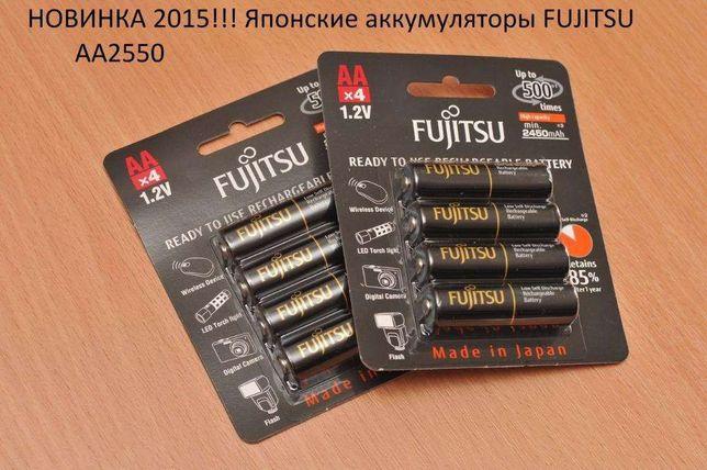 Японские аккумуляторы FUJITSU-АА2550(min.2450mAh) в блистере 4шт.