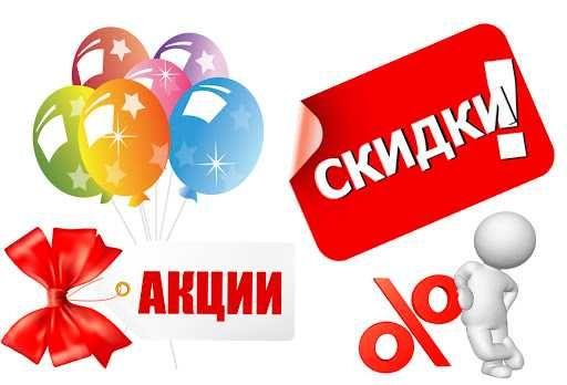 Двухкамерный холодильник Атлант-Доставка по Киеву бесплатно.Склад