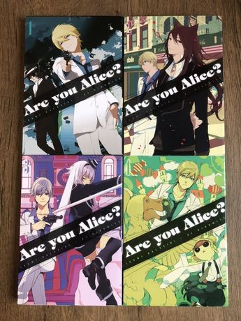 Manga Are you Alice? 1-4 stan idelany