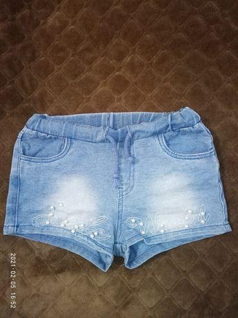 шорты трикотажные на девочку