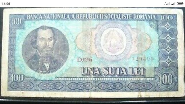 100 леи Румынии.