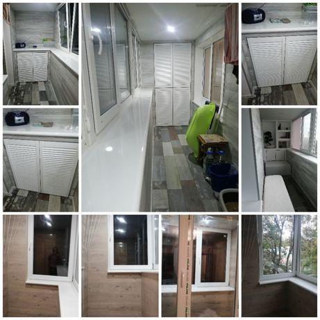Балконы под ключ , остекление и ремонт балконов и лоджий.