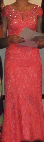 Вечернее платье (вечірня сукня).