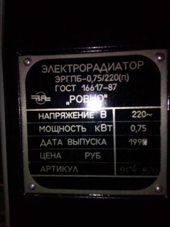 Электрорадиатор Ровно новый