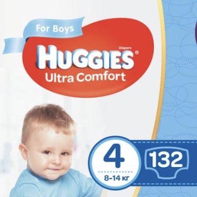 Памперси Huggies 4 Ultra Comfort
