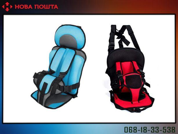 Детское автомобильное авто-кресло бескаркасное БУСТЕР портативное