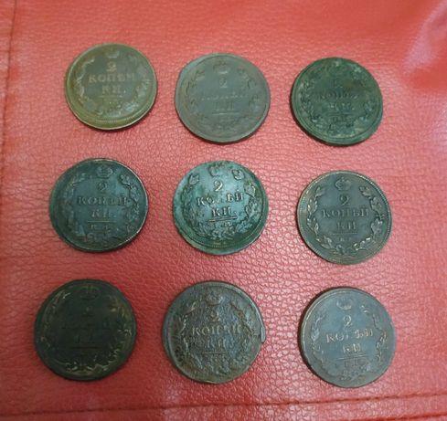 Монета 2 копейки 1817 г
