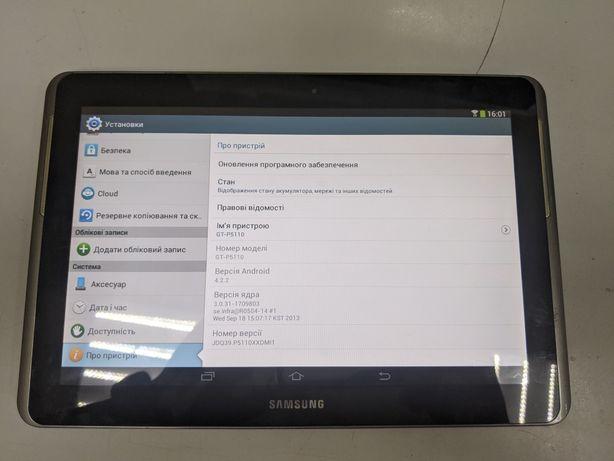 Samsung Galaxy Tab 2 10.1-GT-P5110