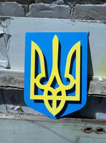 Символика Украины под заказ из металла Луг. обл.