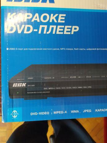 Продам Караоке DVD- плеер