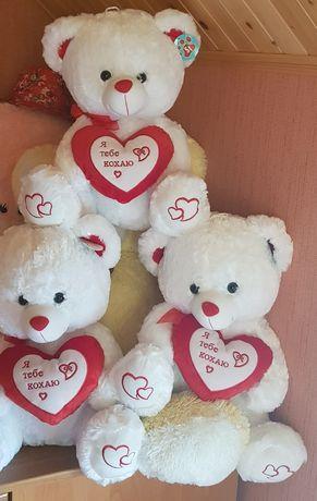 Ведмедик ,мягка іграшка з сердечком подарунковий подарок.