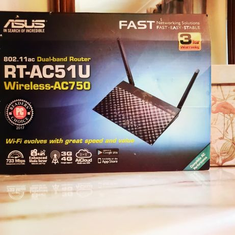 Router ASUS Dual-Band Router RT-AC51U Wireless-AC750