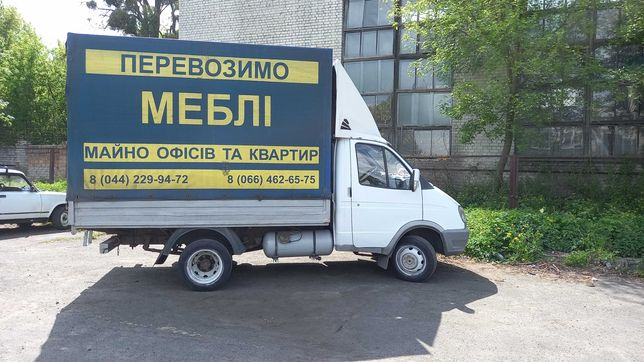 Газель 3302 бортовий