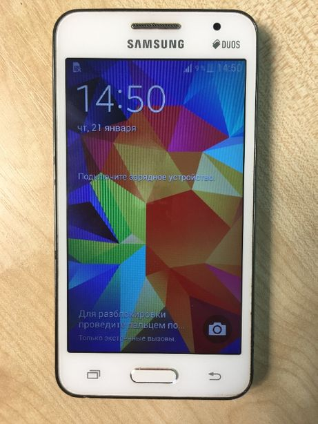 Смартфон Samsung Galaxy Core2 Duos G355H (20552)