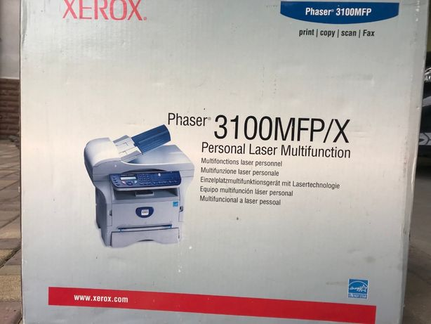 Мультифункциональное устройство (сканер-принтер)