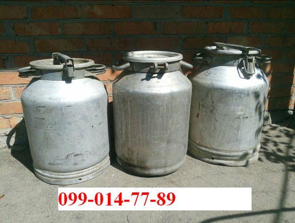 Бидоны 40 л молочные алюмюниевые Бідон молочний алюміній сорок литров