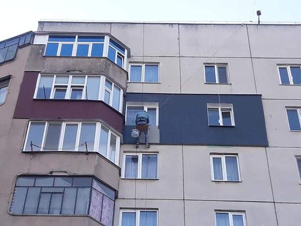 Утеплення Квартир Будинків