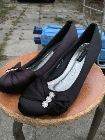 Buty czarne 27zl z wysylka