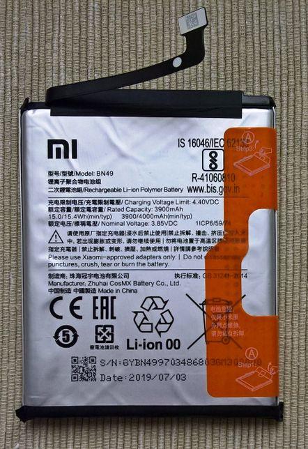 Oryginalna bateria Xiaomi Redmi 7A BN-49 sprawna!