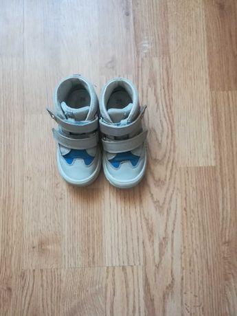 Buty chłopięce dla dzieci