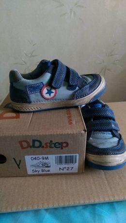 Кожаные кроссовки/ботинки демисезонные D.D.Step 27 размер