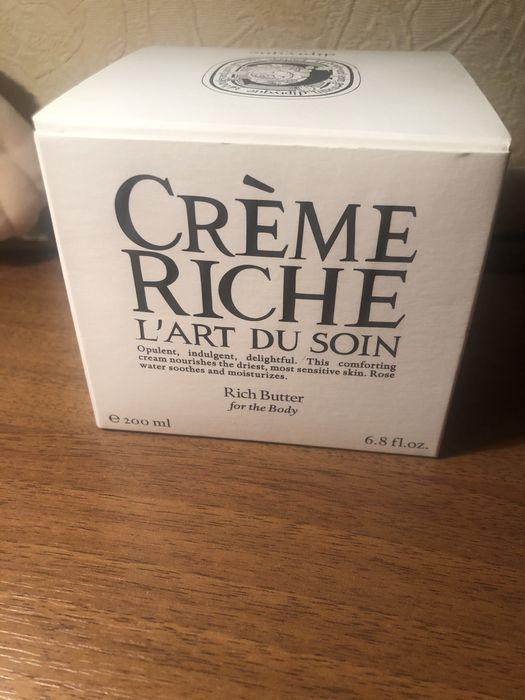 Diptyque Body Butter Cream L'Art Du Soin 200ml Creme Riche Body Киев - изображение 1