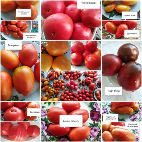Мікс насіння томатів різних сортів