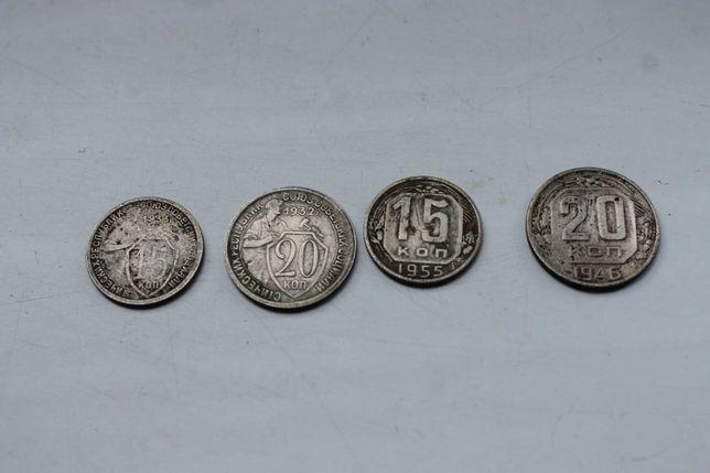Монеты СССР, ранние советы 1932-1933, 1955,1946 гг
