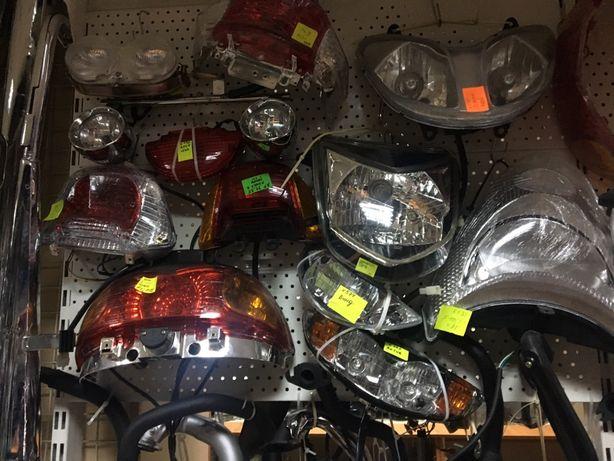 Оптика на китайские скутера