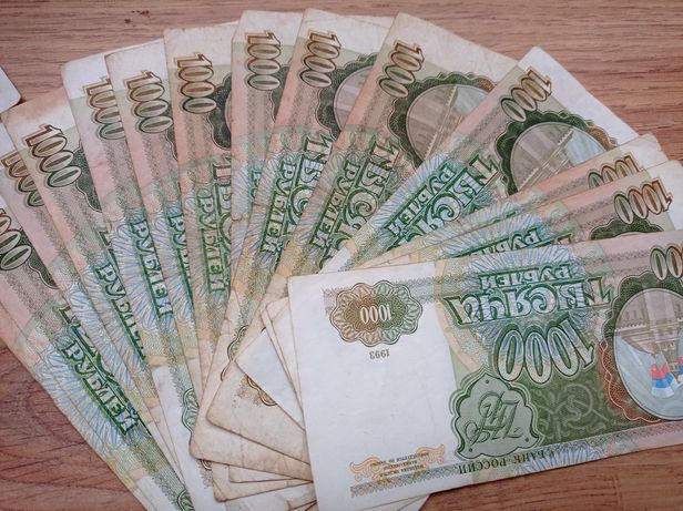Валюта 1993 рік, банк России