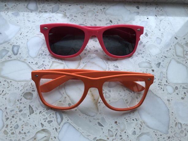 Okulary zerówki i przeciwsłoneczne.