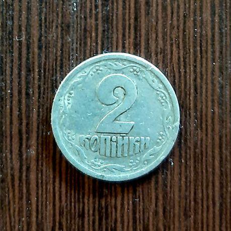 Монета 2 копейки 1993 года Украина