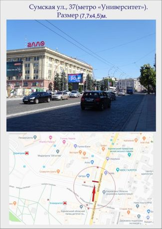 """LED экраны """"ВИАЛ"""" Размещение рекламы в г. Харькове ."""