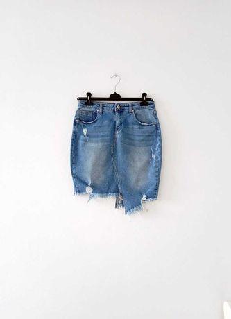 jeansowa asymetryczna spódnica strzępiony dół butik