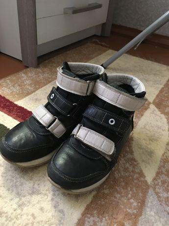 Дитячі осінні ортопедичні черевики
