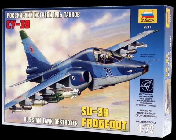 Продам модель самолета