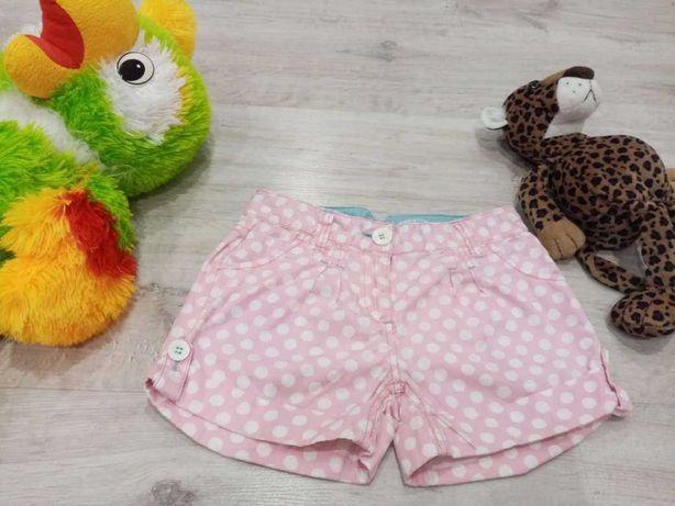 Розовые шорты Некст Next на 5-9 лет