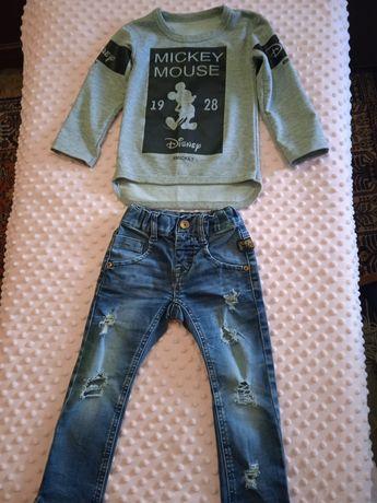 Реглан та джинси