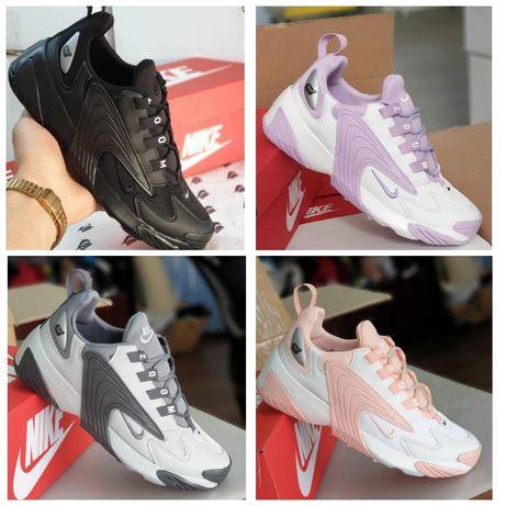 Buty Nike Air Max Zoom Damskie NOWE Rozm 36-40 Wyprzedaż