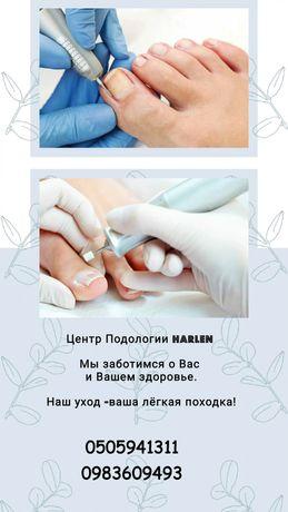Медицинский педикюр, Маникюр, Практикующий Подолог(Харьков)